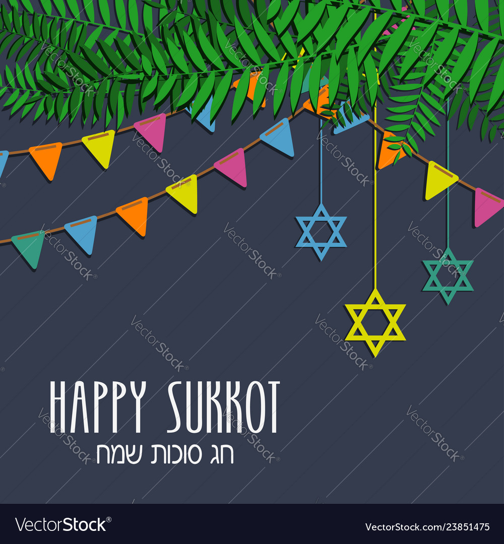 Sukkot greeting card in hebrew with translation