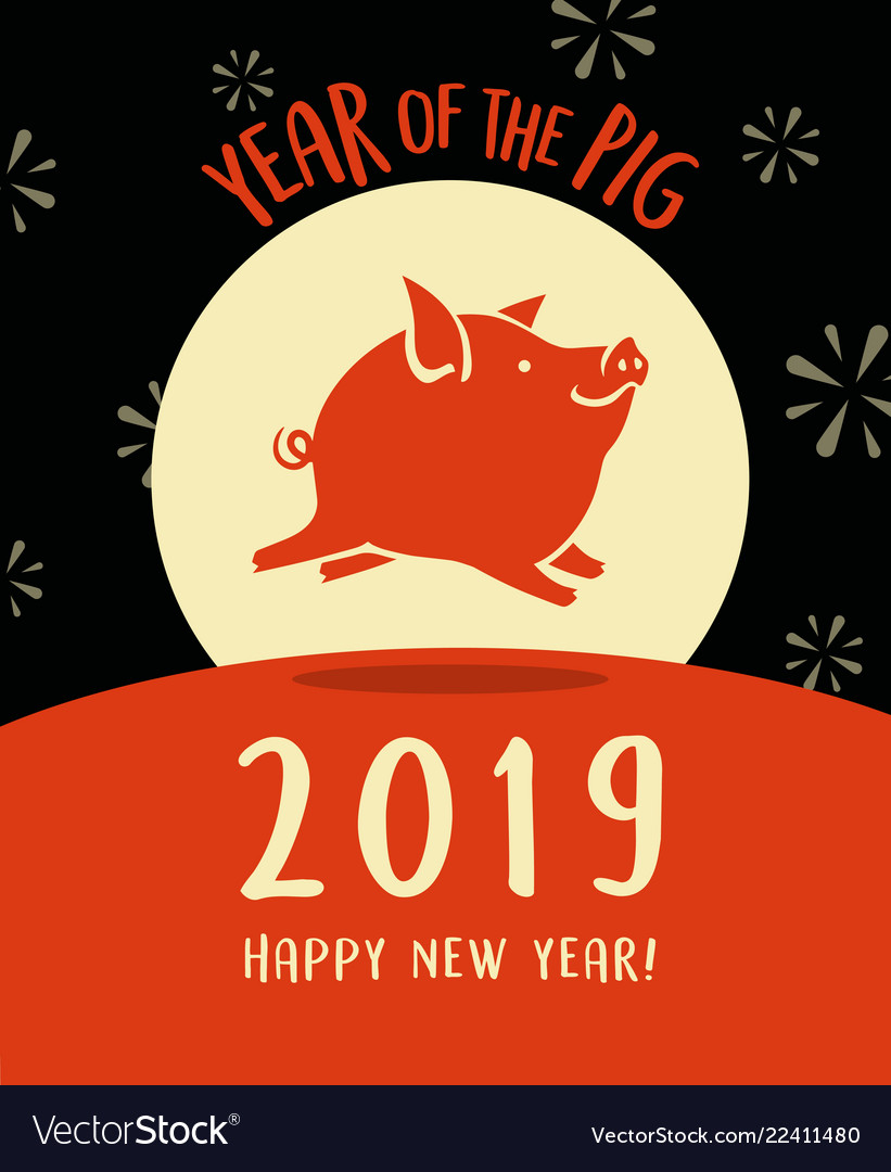 2019 year of the pig happy new year