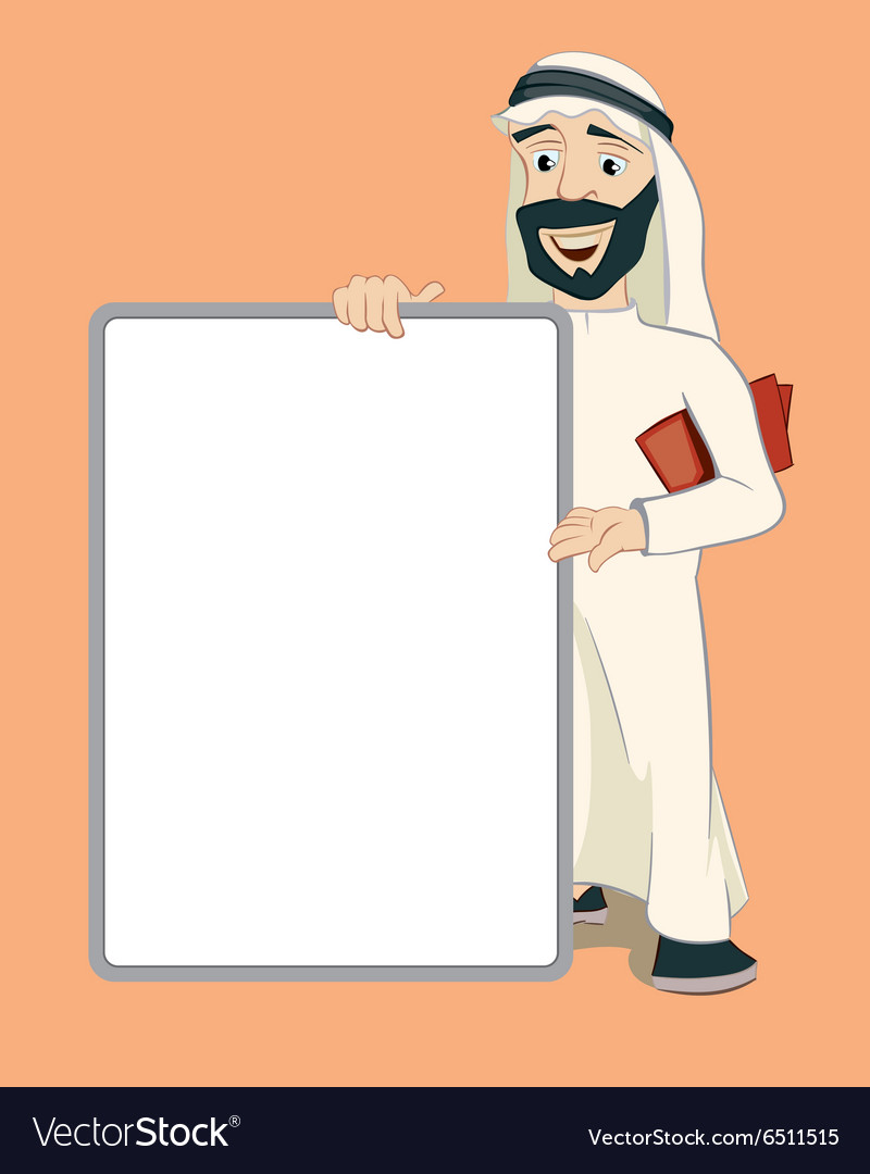 Arab businessman holding empty white banner