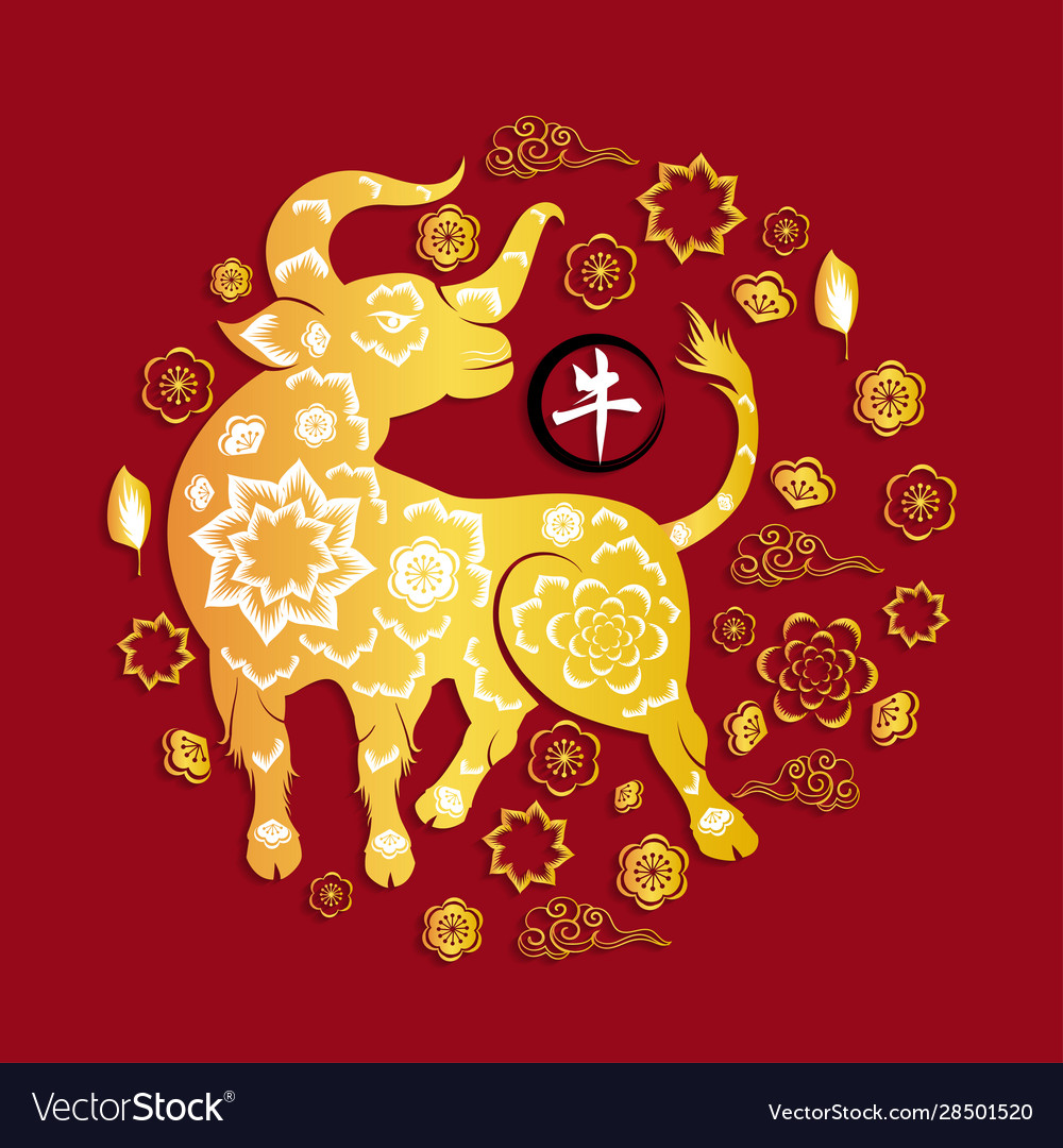 happy chinese new year 2021 year ox flower vector image vectorstock