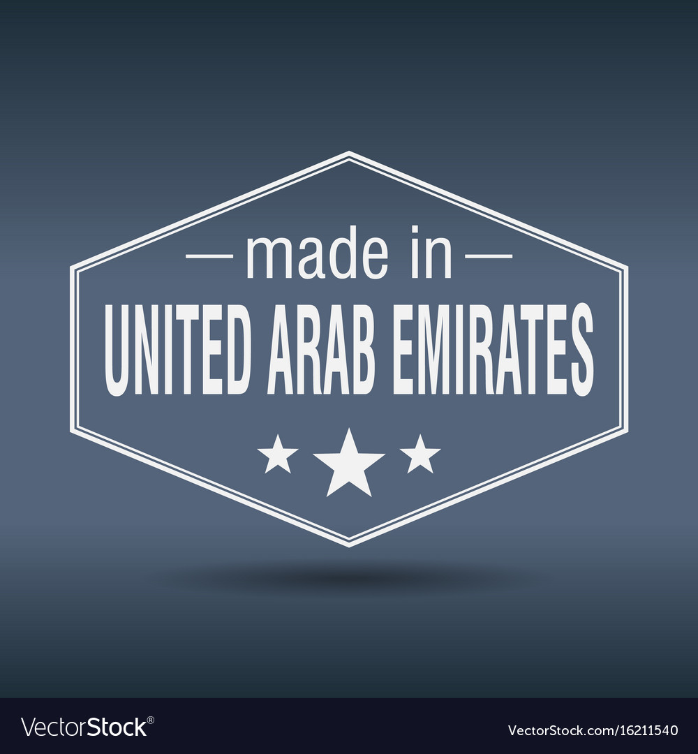 Made in united arab emirates vector image