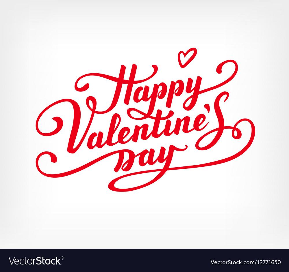 Happy Valentine s Day text