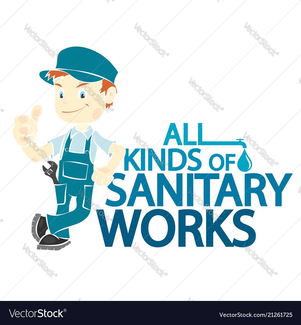 Banner plumber for service