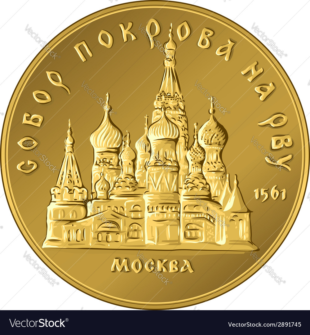 Moscow vector image