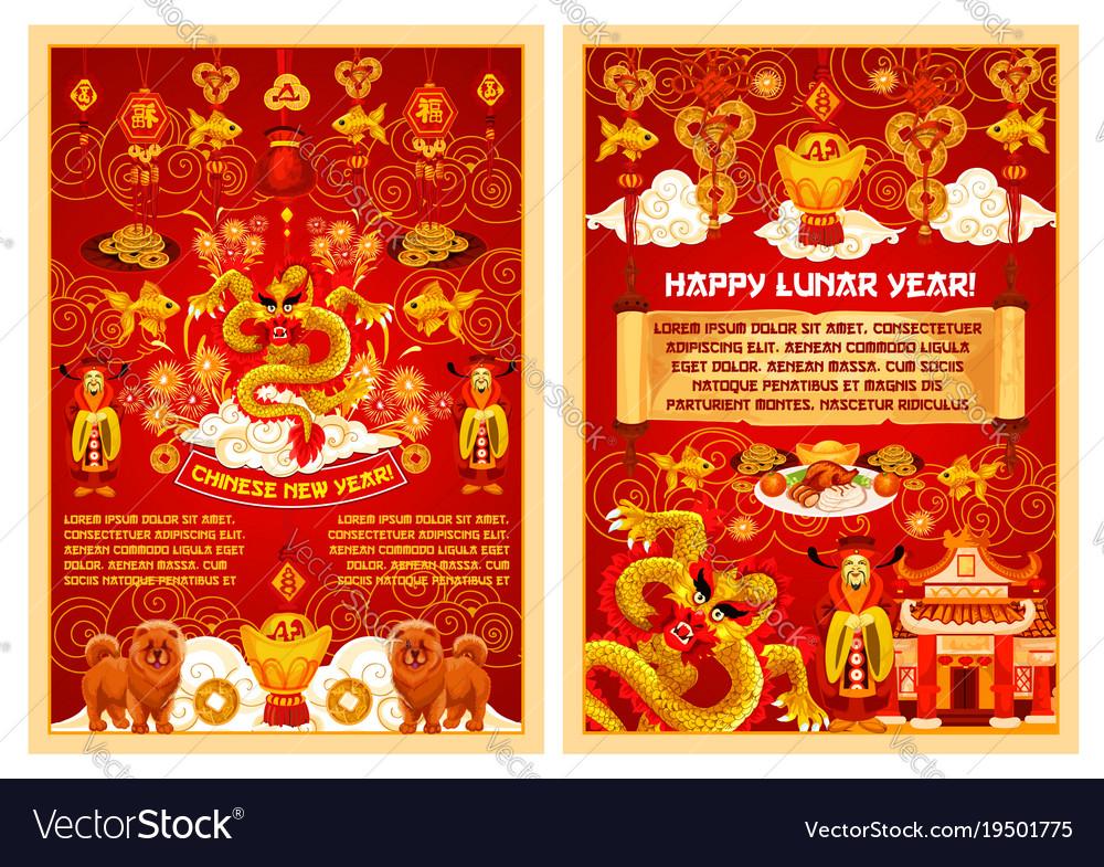Chinese New Year Symbols Greeting Card Royalty Free Vector