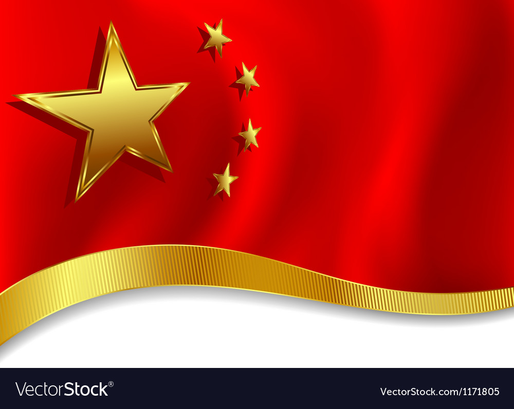 A Modern Chinese landscape background vector image