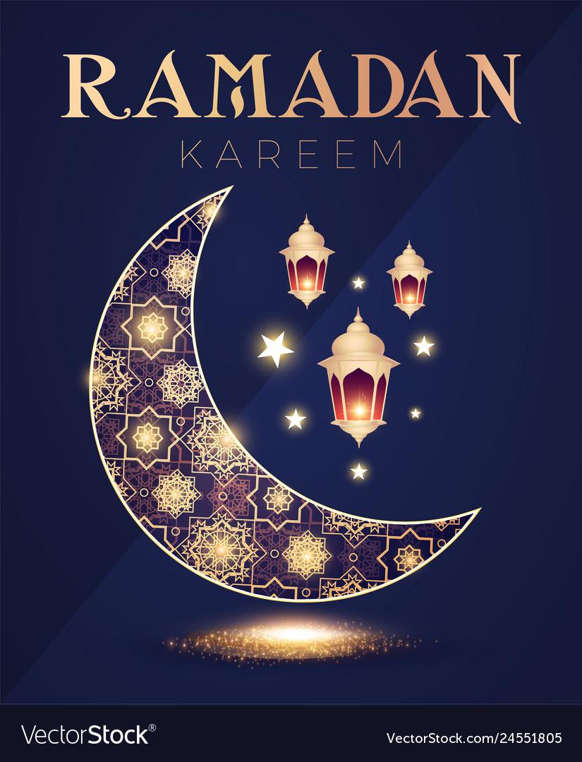 Tamadan kareem greeting card with filigree shining