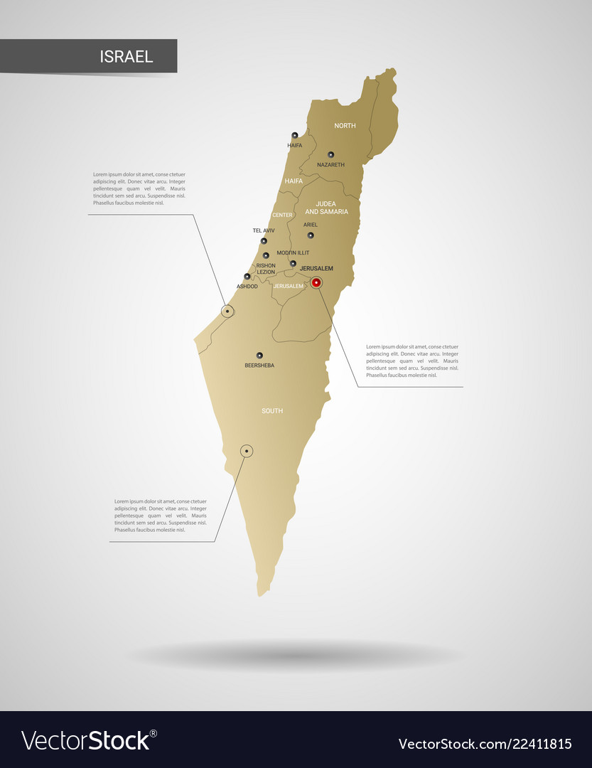 Stylized israel map Royalty Free Vector Image - VectorStock