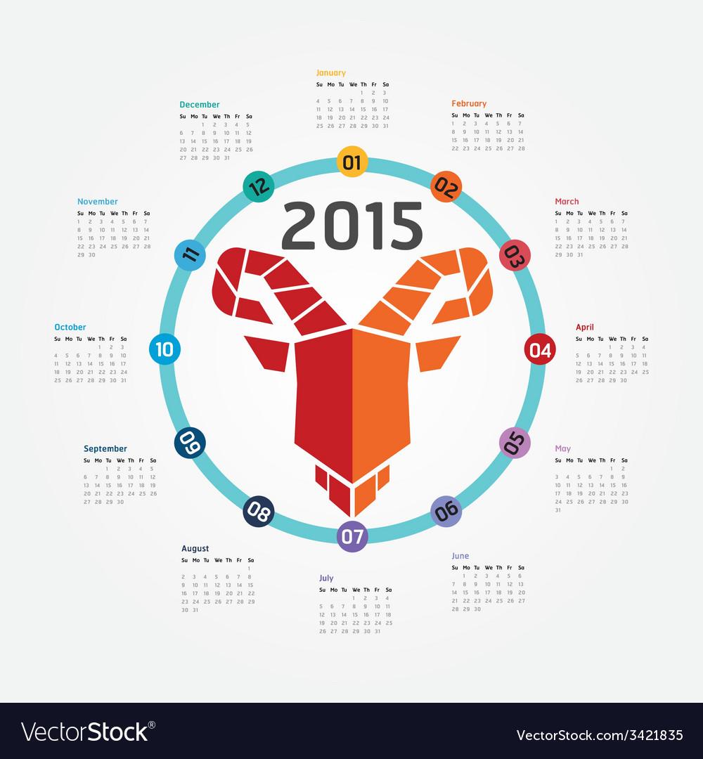 2015 Calendar 2015 Happy new year Calendar