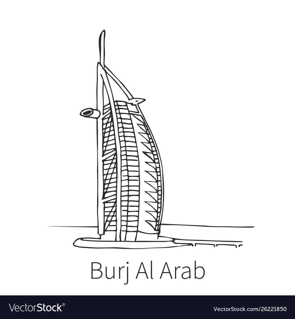 Burj al arab drawing sketch