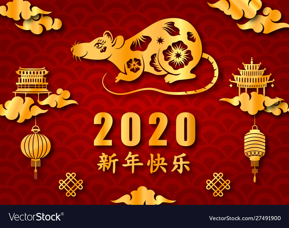 Asian New Year 2020.Chinese New Year 2020 Rat Character Asian