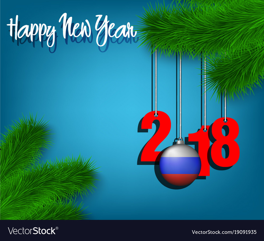 happy new year 2018 and ball with the russian flag