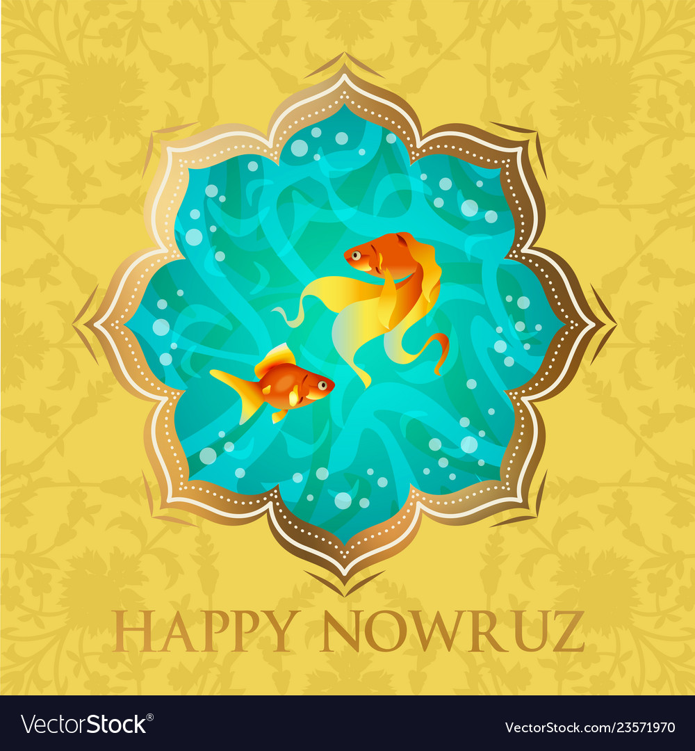 Happy Nowruz Persian New Year