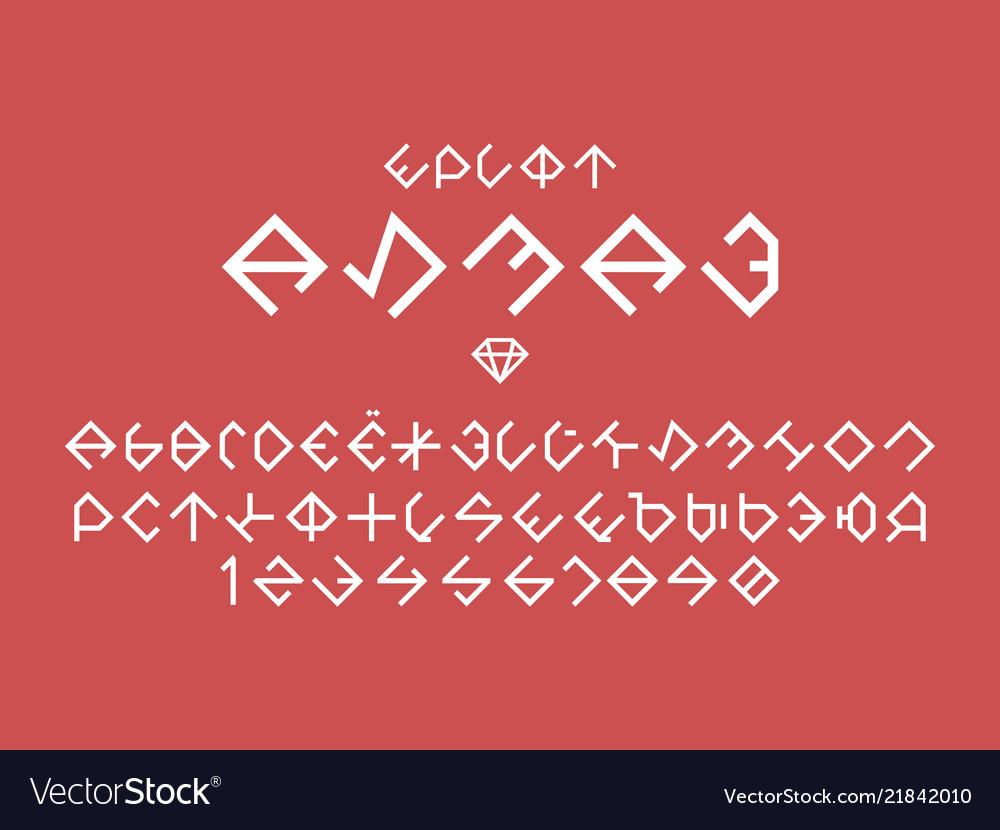 Diamond cyrillic alphabet Royalty Free Vector Image