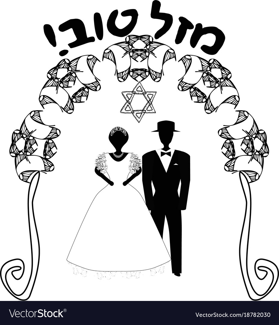 graphic chuppah arch religious jewish wedding vector image rh vectorstock com wedding vector free download wedding vector free