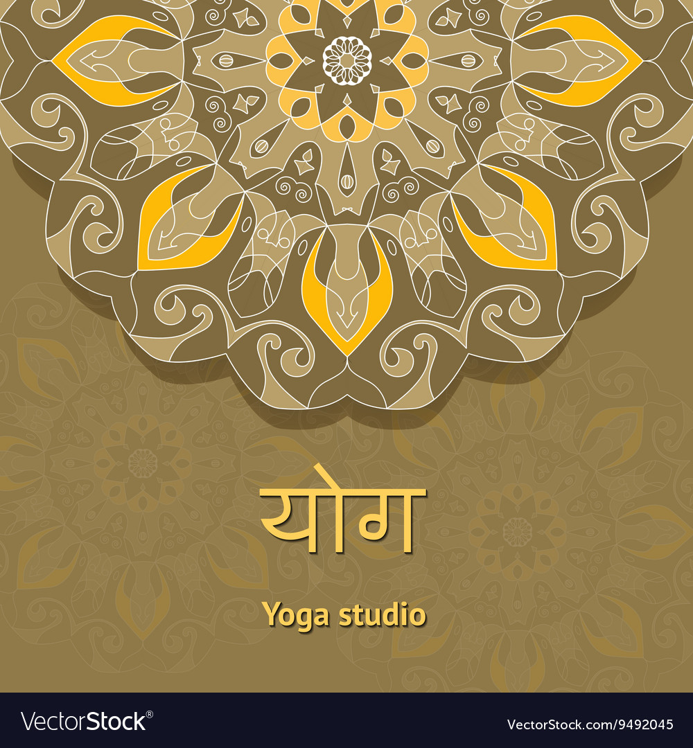 Yoga Studio Template Yoga Studio Flyer Royalty Free Vector