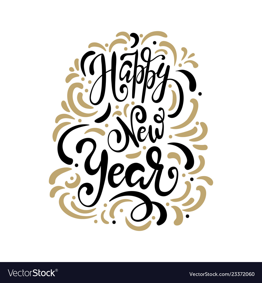 Happy new year text hand drawn lettering