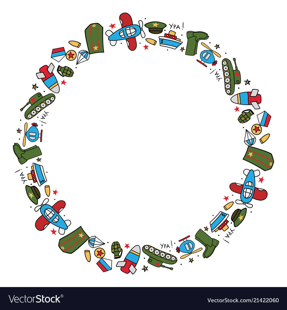 Round frame with military icons Royalty Free Vector Image
