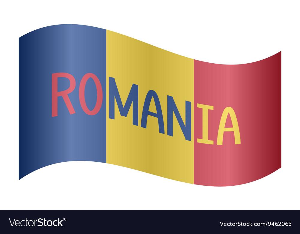 Romanian flag waving with word Romania on white