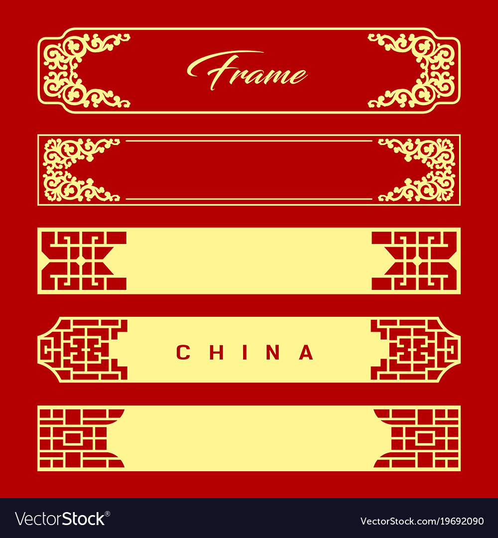 Chinese frame style new design