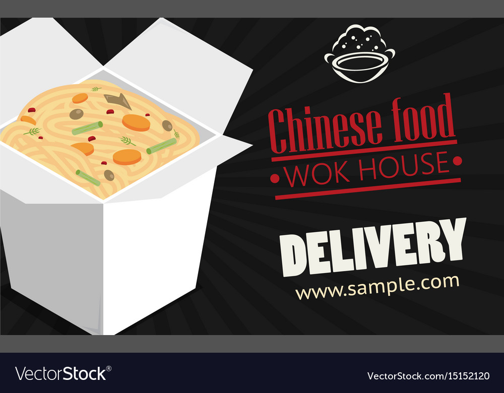 Asian wok box chineese restaurant logo brand sign