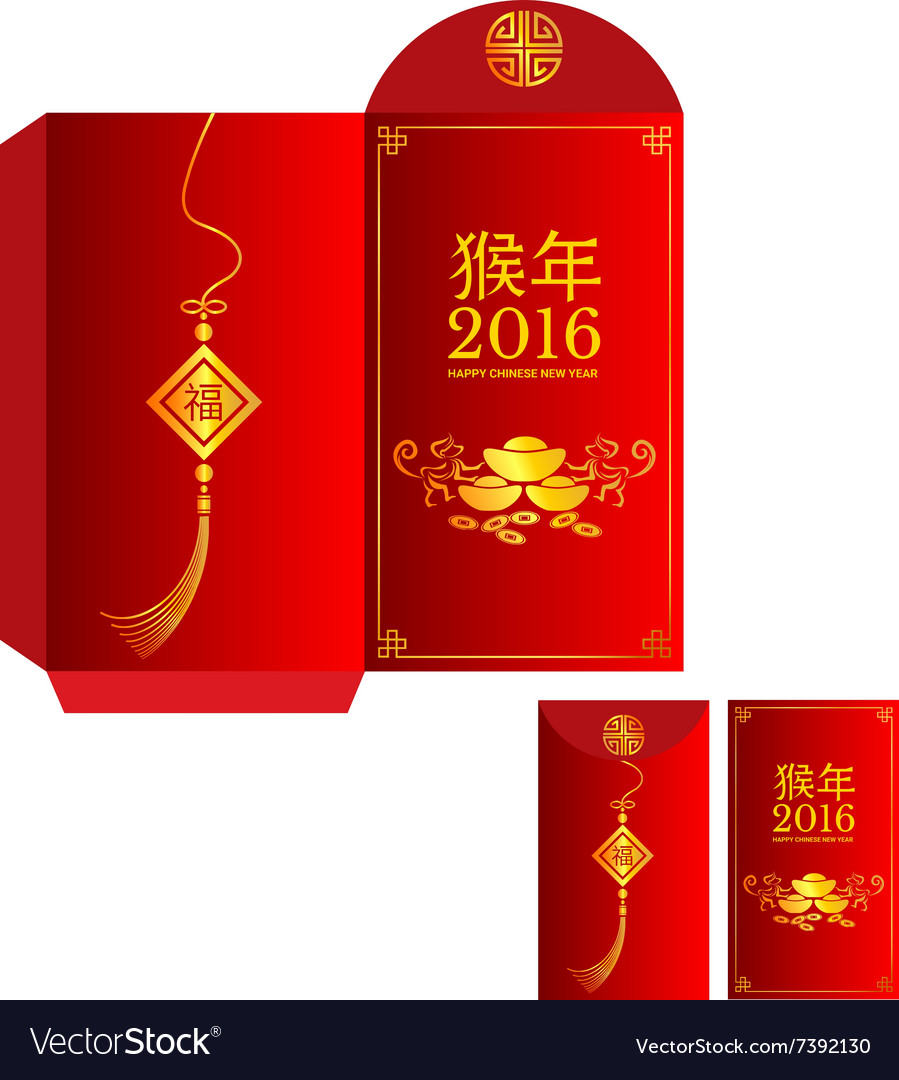 Red packet for Chinese new year Chinese wording