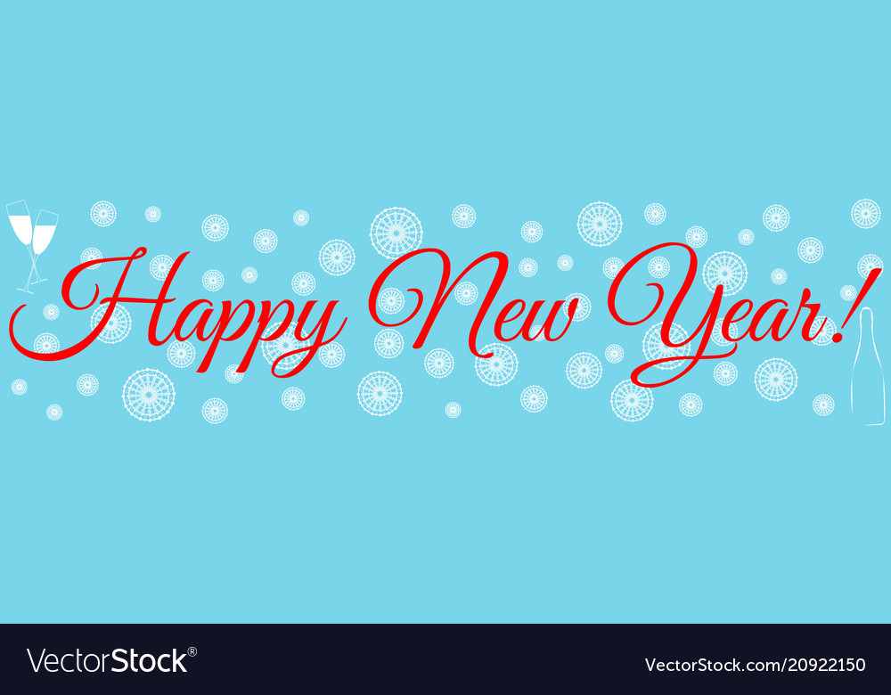 happy new year congratulation banner royalty free vector