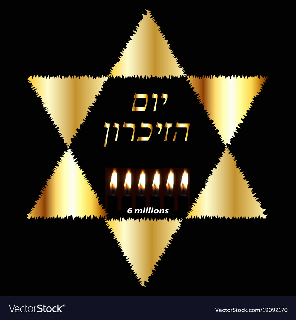 international holocaust remembrance day star vector image