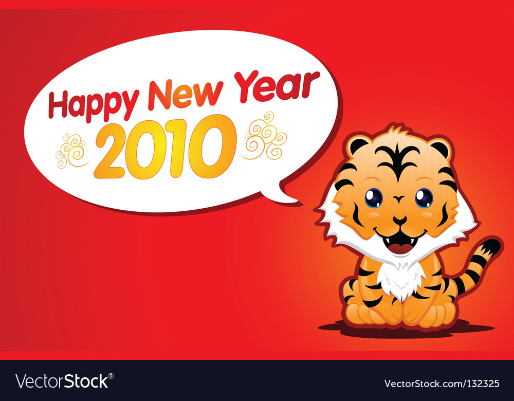 Cute year of the tiger