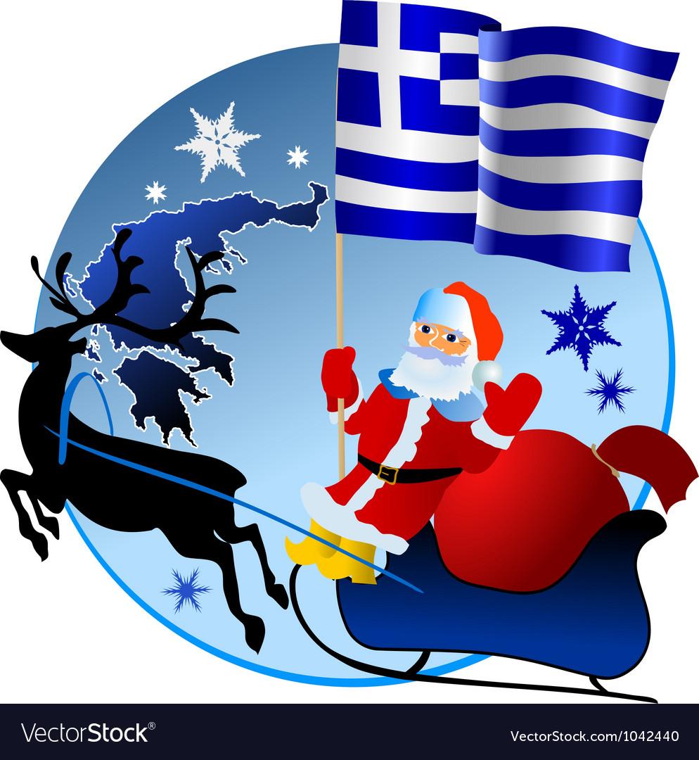 Открытка с рождеством на греческом
