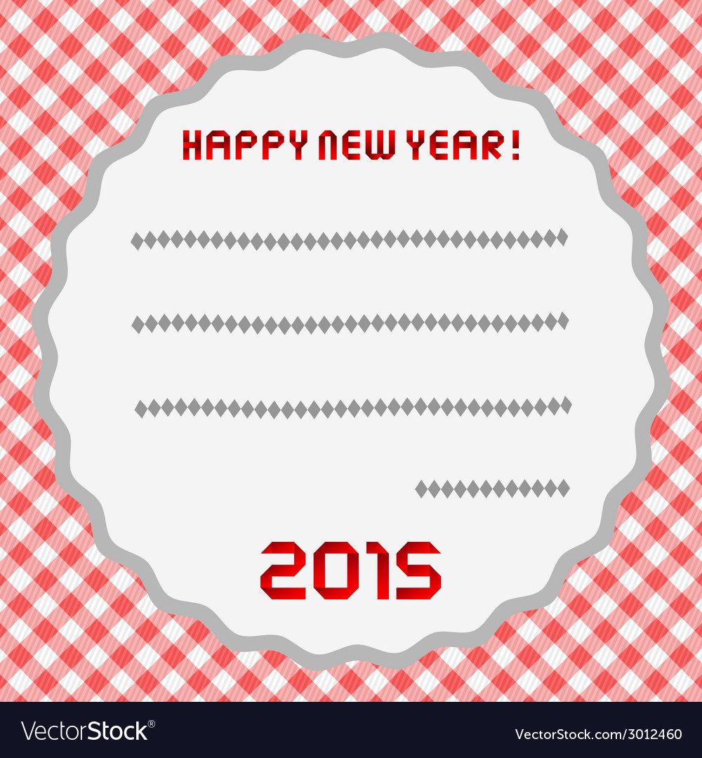 Happy New Year 2015 Greeting Card10 Royalty Free Vector