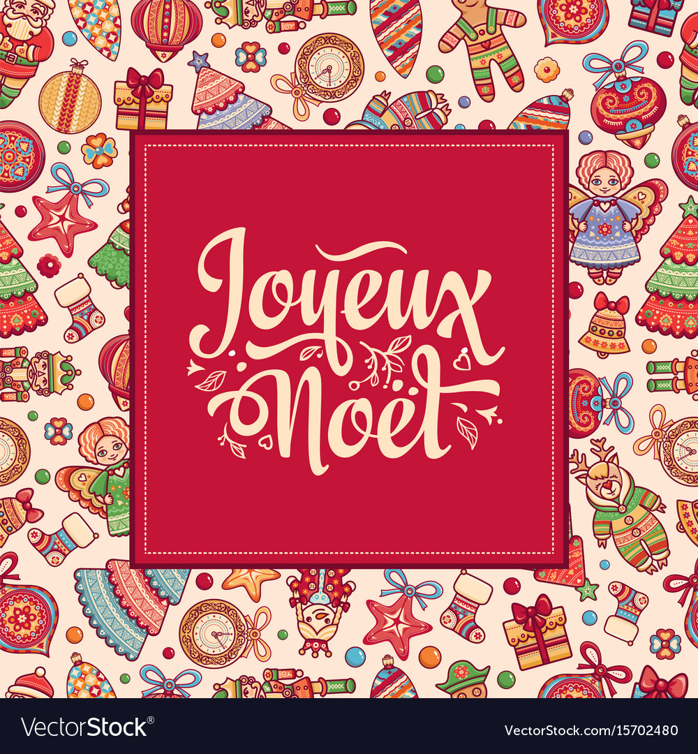 Christmas Card Joyeux Noel France Royalty Free Vector Image