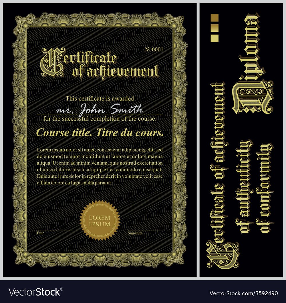 Black And Gold Certificate Template Vertical Vector Image