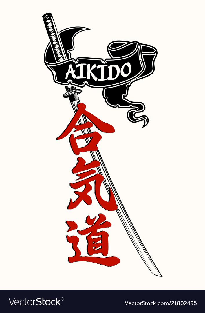 Aikido katana ribbon