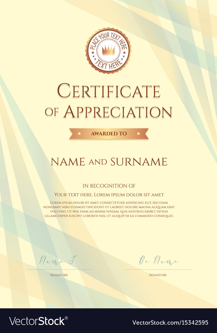 Portrait Certificate Of Appreciation Template Vector Image