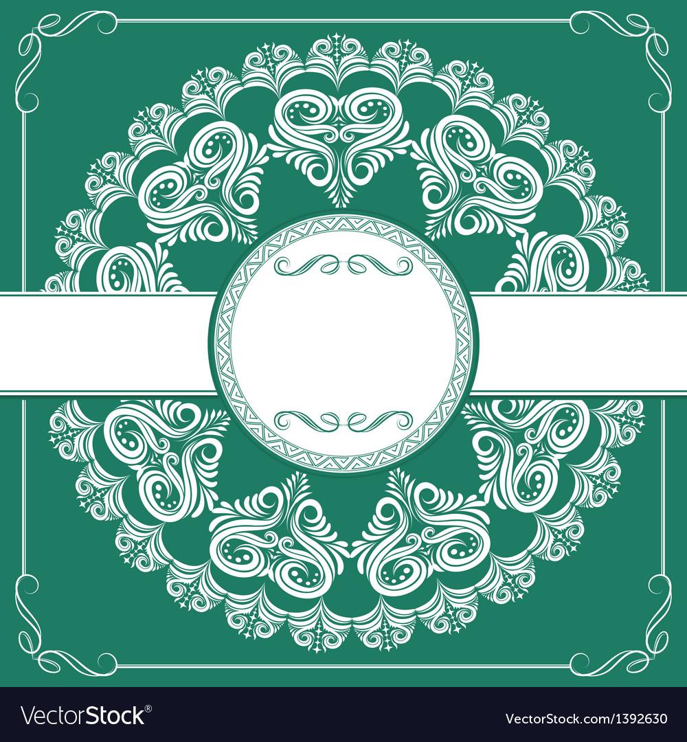 Circle invitations ornament