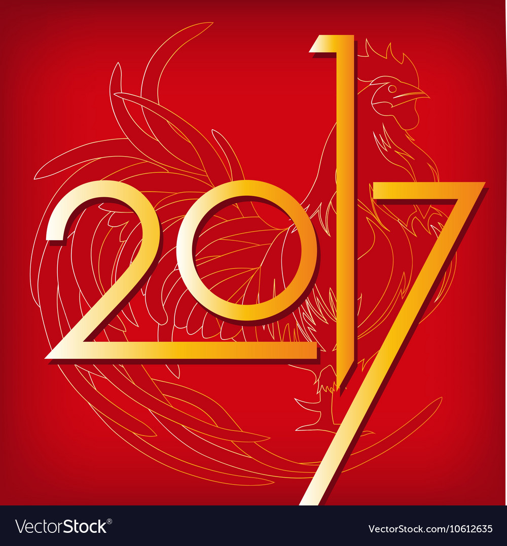 Red rooster Happy Chinese new year 2017