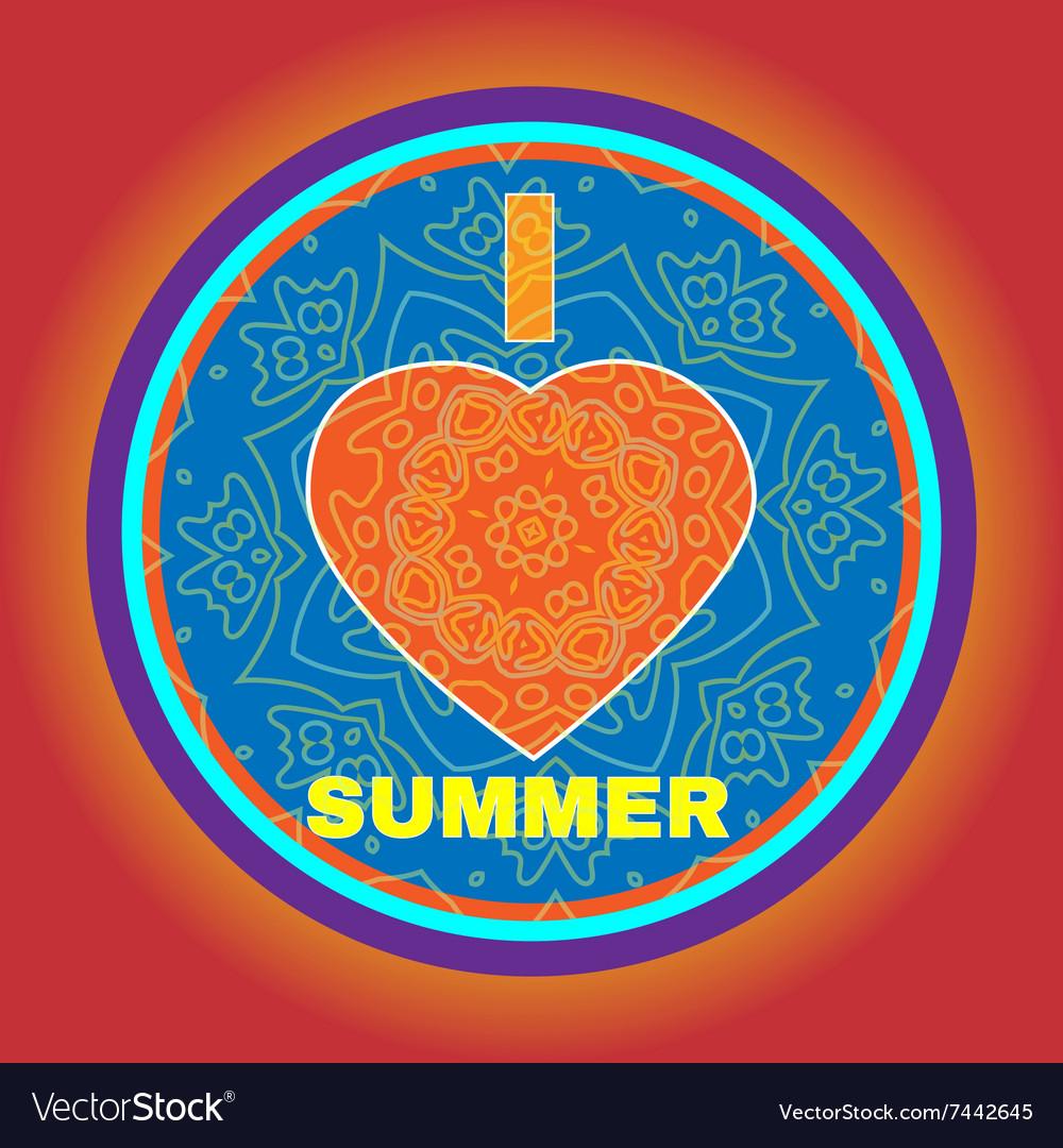 Summer Party Invitation I Heart Summer vector image