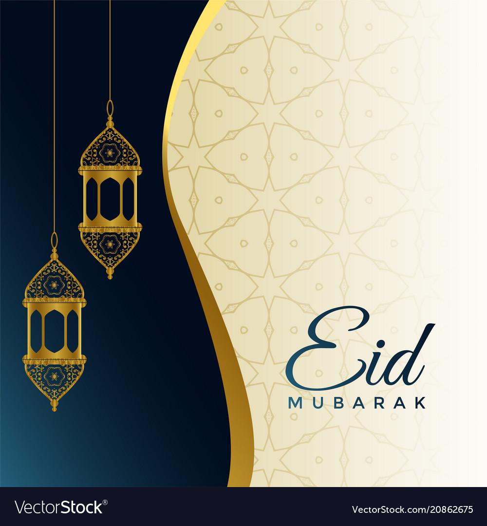 Eid festival celebration card design Royalty Free Vector