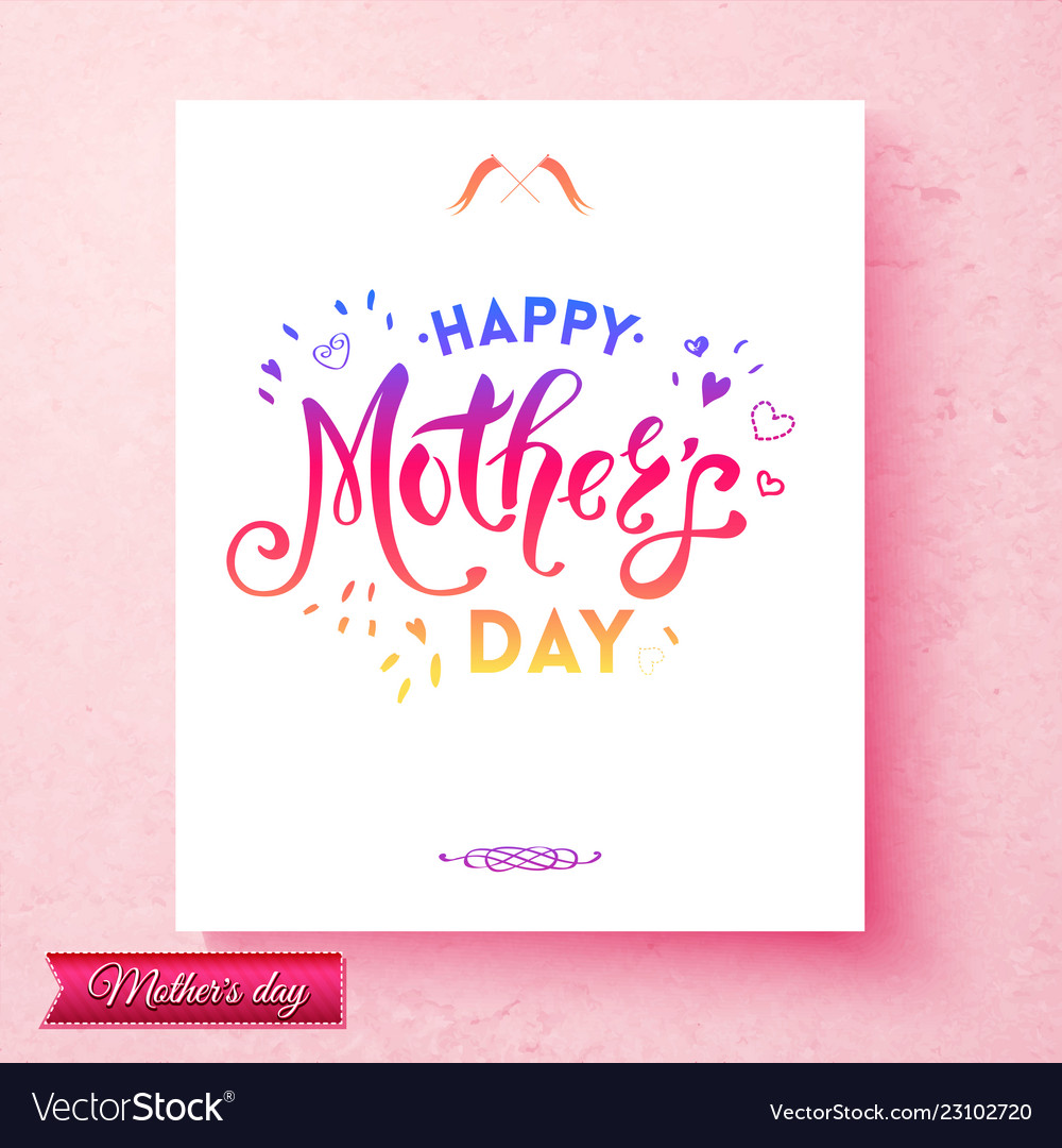 pink happy mothers day template with hearts vector image