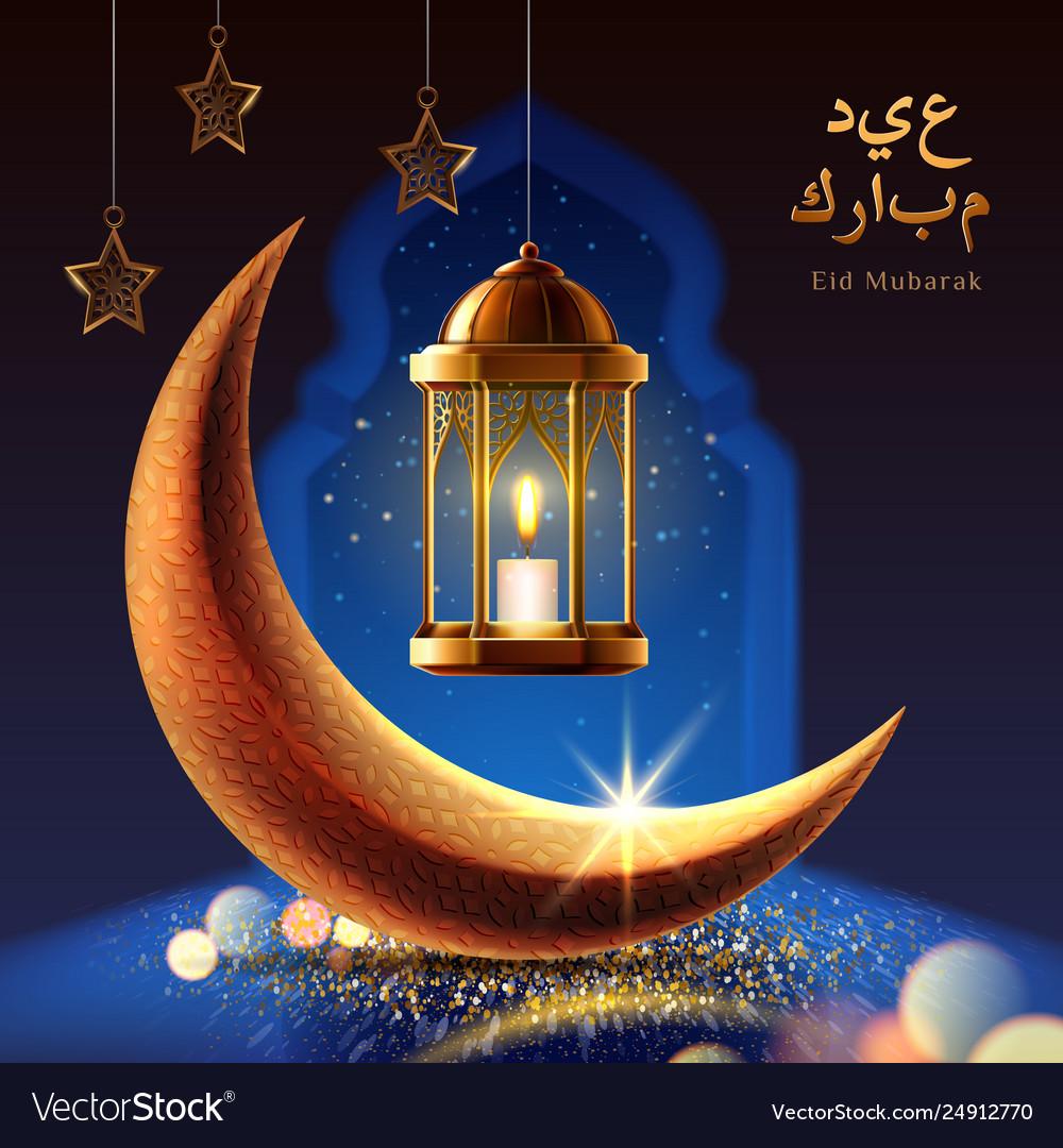 Eid mubarak greeting or ramadan kareem card