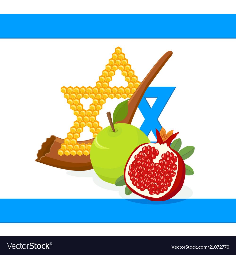 Rosh Hashanah Jewish New Year Holiday Symbols Vector Image