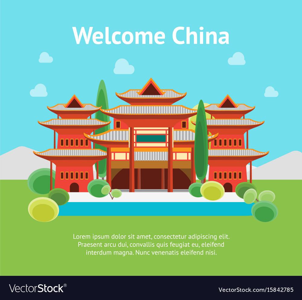 Cartoon china banner card