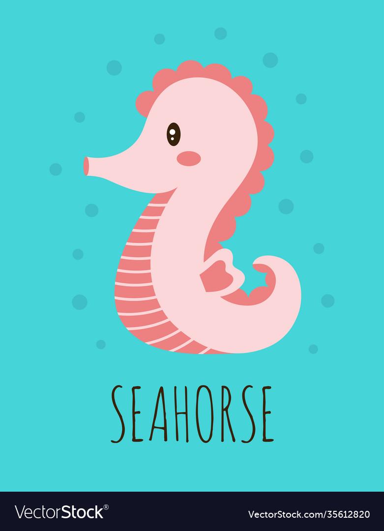 Cartoon card with cute seahorse