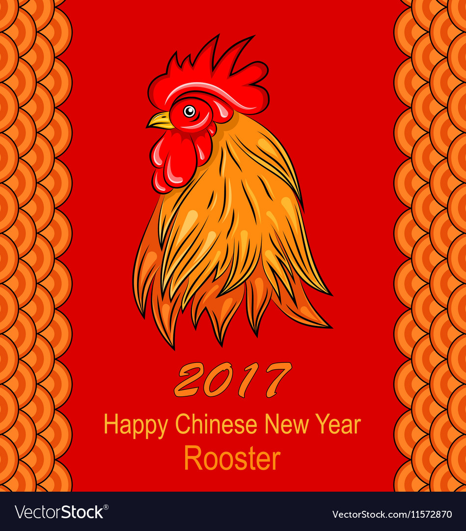 Red Rooster Symbol of 2017 on the Chinese