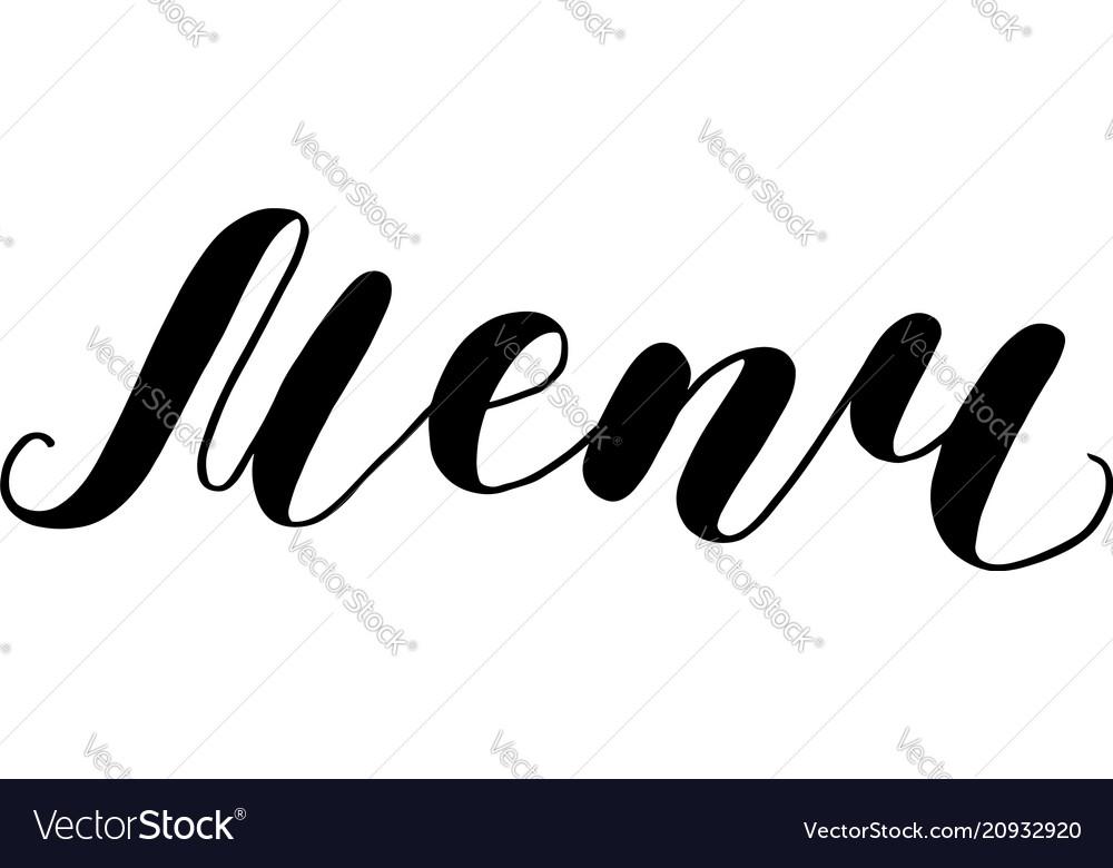 Menu lettering