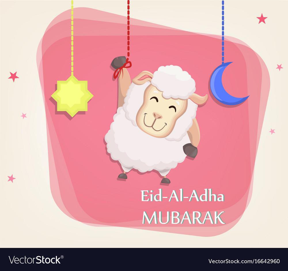 Festival of sacrifice eid al-adha traditional vector image