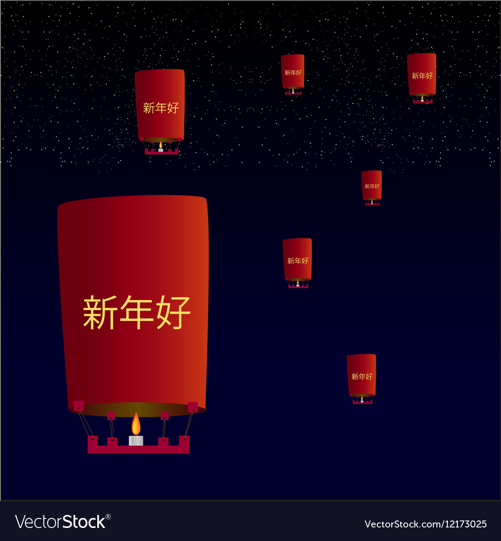 Chinese New Year Air kites with the words Happy