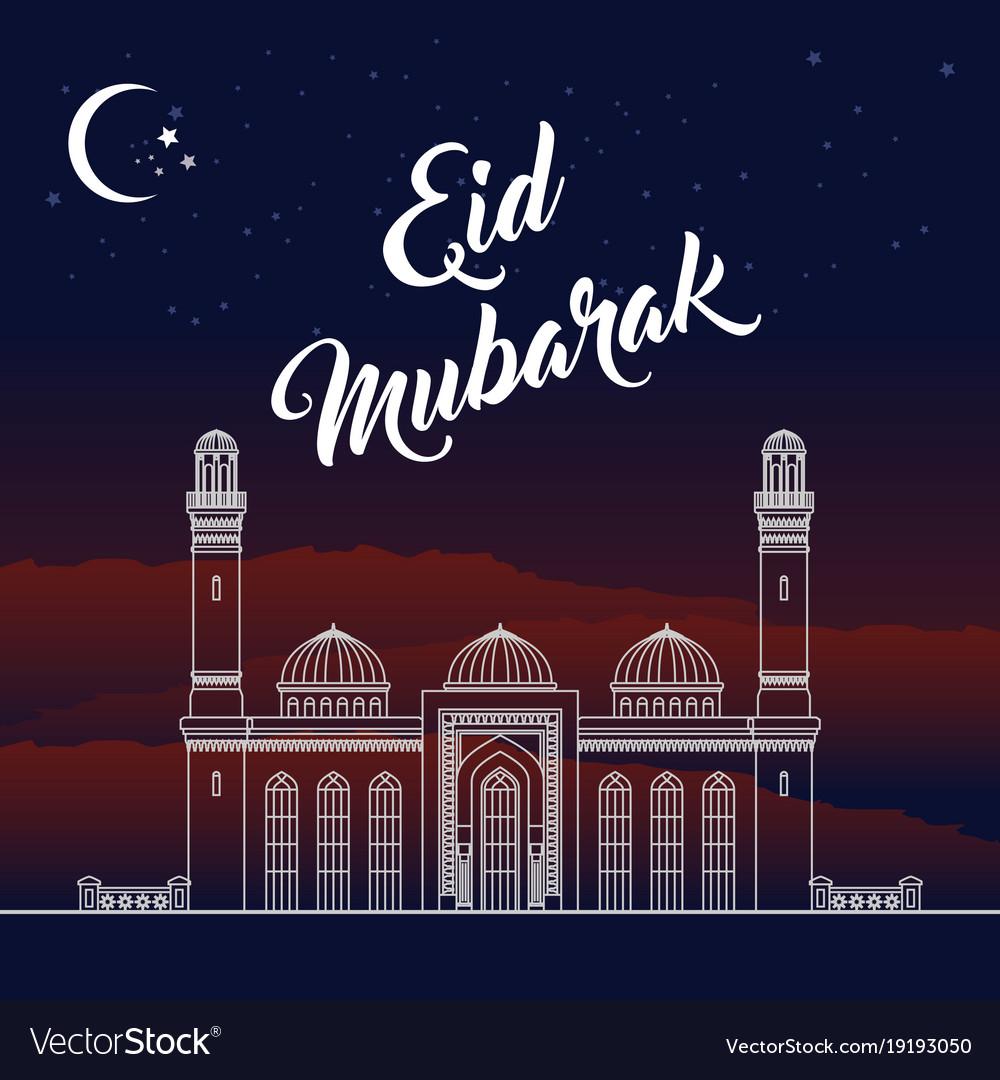 Eid mubarak ramadan greeting card royalty free vector image eid mubarak ramadan greeting card vector image m4hsunfo