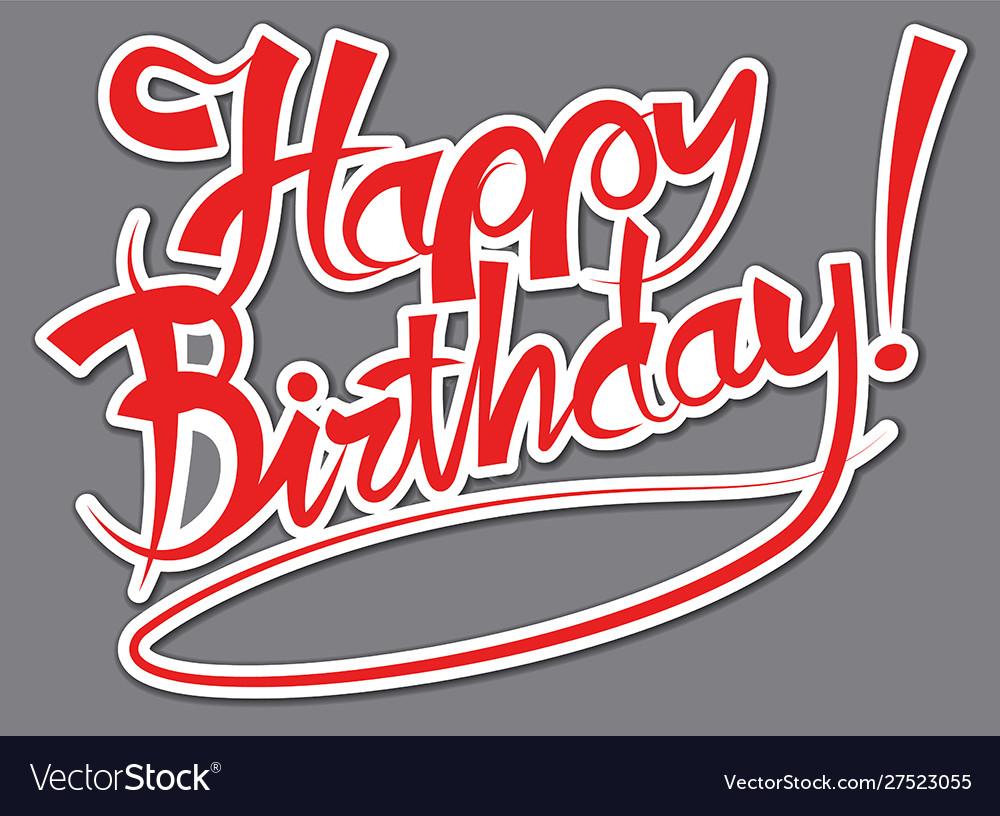 happy birthday sticker royalty free vector image vectorstock